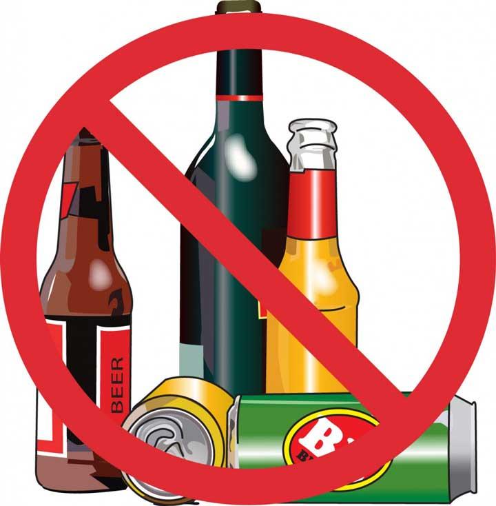 เลี่ยงการดื่มเบียร์ ลดน้ำหนัก
